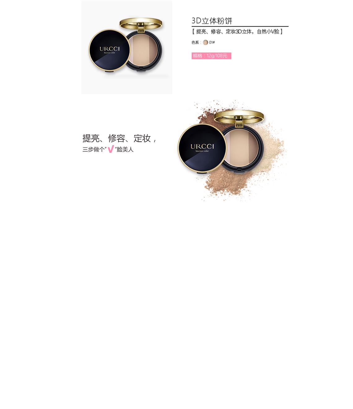 3D立体粉饼.fw.png